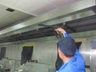 专业清洗大型油烟机空调 (东森公司)