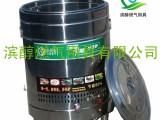 批发不锈钢1.0厚度环保油单炒单温灶大十字铜油阀煮面桶款式多