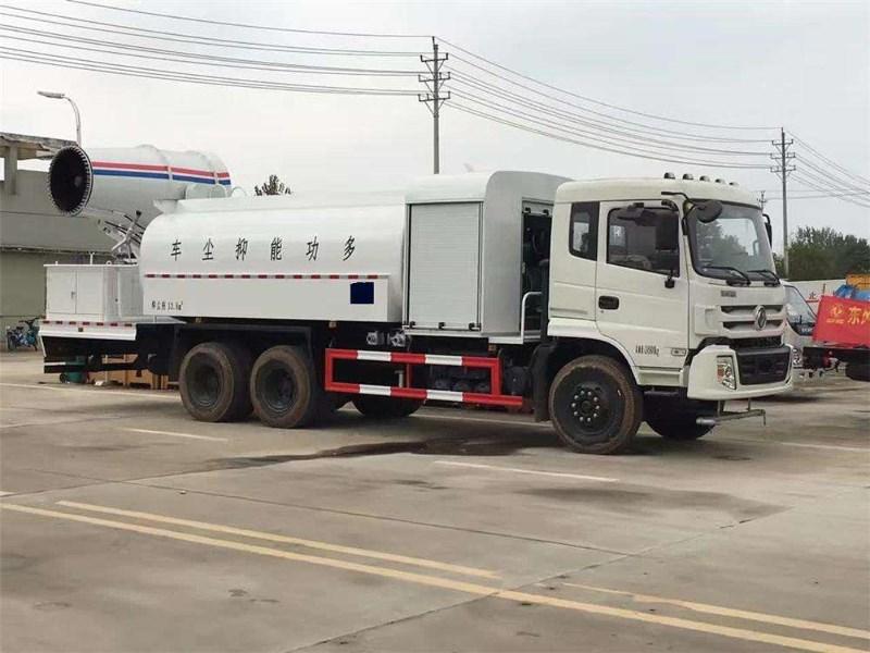 厂家低价供应抑尘车25米至120米雾炮车