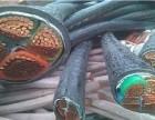 上虞盖北公司废旧电缆回收,电线回收,百官电线电缆回收