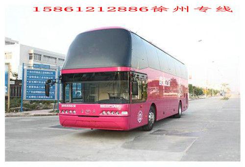 从徐州到邢台汽车票预订√√15861212886客车专线直达