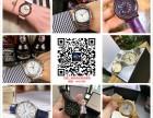 高仿手表和正品表的区别,品质超a复刻找腕尚表业