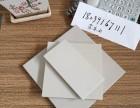 耐酸瓷砖生产厂家供应河北沧州优质耐酸砖1