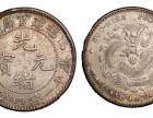 重庆巫山哪里免费鉴定古董古玩钱币