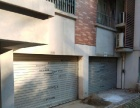 鸠江 开发区北城水岸 仓库 30平米