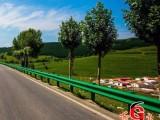 凯里圣高交通厂家生产公路镀锌护栏板防撞挡车栏黔东南地区总经销