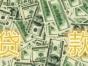 无抵押贷款 贷款 信用贷款 抵押贷款