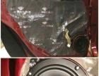 清远汽车音响改装隔音升级-日产骐达-清远至上音乐