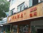 沈家九庄火锅附近大面积,全新装修饭店转让