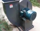 河北沧州离心式除尘器风机湿式除尘器风机PP喷淋塔专用风机