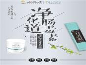 营养减肥代餐哪个牌子好_权威的七天俏计划广州幂颜生物科技