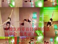 甘孜钢管舞成品表演培训爵士舞专业培训