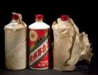 徐州高价回收2005年茅台酒 贾汪区回收五星茅台酒