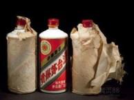回收铁盖茅台酒,回收棉纸茅台酒,回收白瓷瓶茅台酒