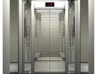 中创凌宇电梯显示 电梯操作箱 电梯装潢 电梯到站灯