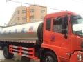 低价转让3吨鲜奶运输车