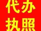 淄博代办内外资公司注册 验资 变更 转让手续