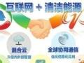 开发企业网站,微信公众号,办公软件,分销商城