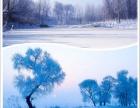 【黑吉全景】五星酒店-哈尔滨-中国雪乡-长白山天池-吉林雾凇岛8