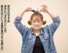 渭南大台北 日系少女写真,全新主题拍摄
