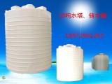 湖北塑料水塔5吨10吨20吨塑料水箱/塑胶水箱