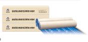 在哪能买到品质好的防水卷材 SBC120防水卷材供应商