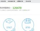 购买几天的I3 4代独显2G ,跑分13万,LOL 剑灵等游