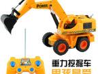 遥控工程车批发 玩具 模型 系列 挖土机 挖掘机 充电 无线遥控车