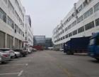 (出租) 一楼层高6米厂房,龙岗嶂背新出精装修,1750平
