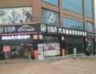 出租夏津繁华地段地理位置的店面