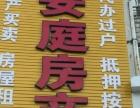 滨海府三间店面出租。