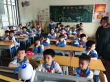 儿童早教,学习机,班尼机器人