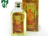 艾草精油 药博士艾灸油 艾灸专用油 艾叶油150ml
