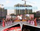 齐齐哈尔 刚子 礼仪庆典文化传媒