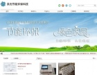 泰安微信系统开发微商城 分销商城 网站建设网站优化