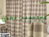 高档现代简约客厅棉麻亚麻窗帘布面料   全遮光卧室  自然独特