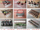 CP1-125冲床刹车片,微量雾化喷油系统-批发价格