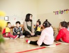 嘉兴幼儿园托班,幼儿园小小班如何选择才更好