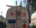 山东出售二手47立方半挂油罐车 购车签订法律合同
