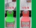 卖全新钢筋圆凳,塑料凳12元起