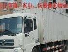 珠海国通达专业货物包裹家电搬家物品礼品国内运输公司