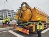 重庆管道路面清洗就用高压清洗