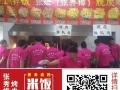 脆皮鸡米饭 张姐张秀梅火爆产品 万店加盟店风靡全国