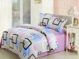 四件套全棉 斜纹纯棉4件套韩式床上用品婚庆床单被套单件厂家直供