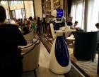 广州澳博机器人酒店机器人招商加盟