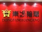 北京正规拍卖公司都有哪几家