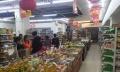 (市场招商)绿园生鲜超市一手铺位招商