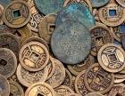 收集十字绣古钱币