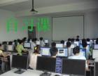 不懂电脑怎么办到东翔电脑培训