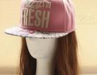 转卖粉色棒球帽 新款fresh字母碎花平沿帽